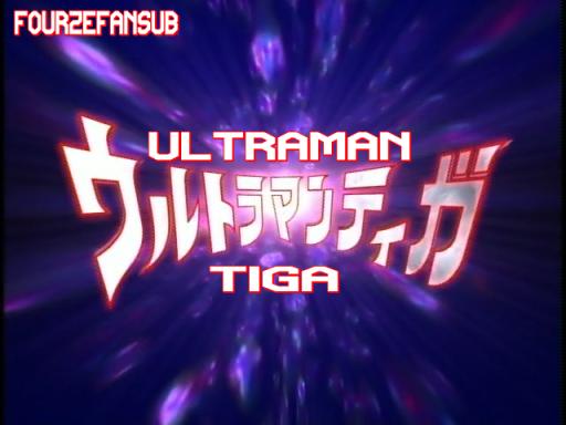 Ultraman_Tiga_01