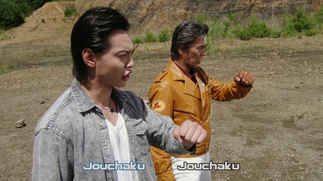 Toma una simple veintava de segundo para que Uchuu Keiji Gavan se equipe su traje de combate.