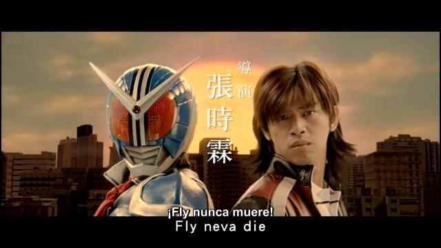 ¡FLY NEVA DAI!