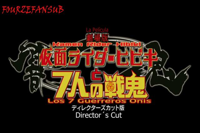 Hibiki Movie
