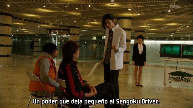 Esta escena fue auspiciada por Bandai.