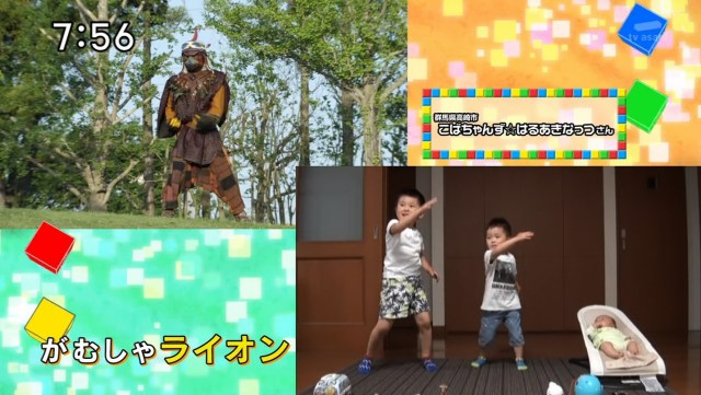 [Over-Time] Animal Sentai Zyuohger - 23 [F6CF976F].mkv_snapshot_22.46_[2016.08.07_19.31.07].jpg